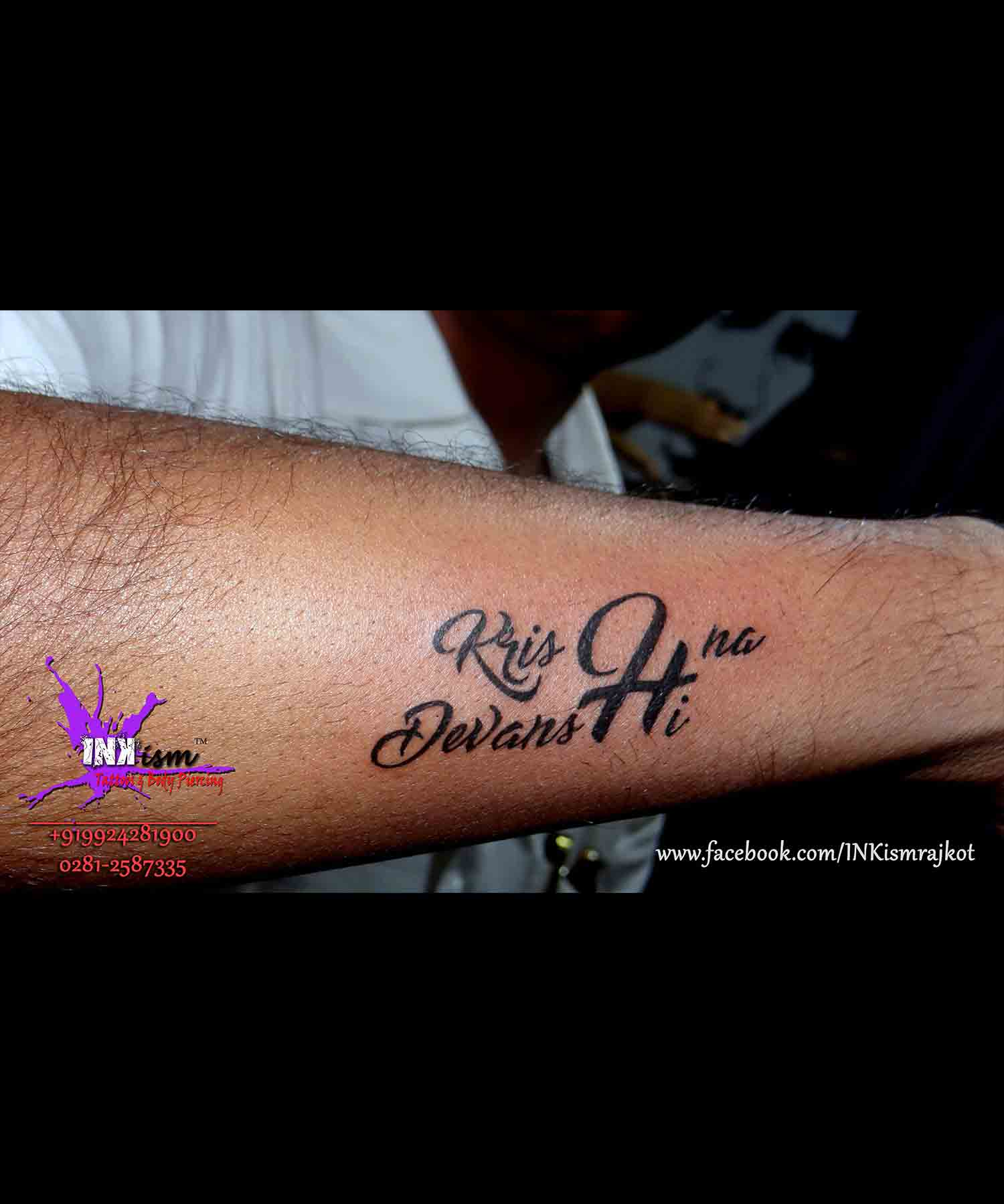 calligraphy name tattoo, Daughter and father tattoo, Calligraphy tattoo, Inkism tattoo and body piercing rajkot gujarat